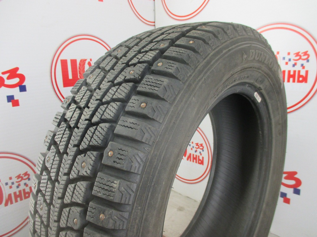 Б/У 185/65 R15 Зима Шипы  DUNLOP SP Winter Ice-01 Кат. 2
