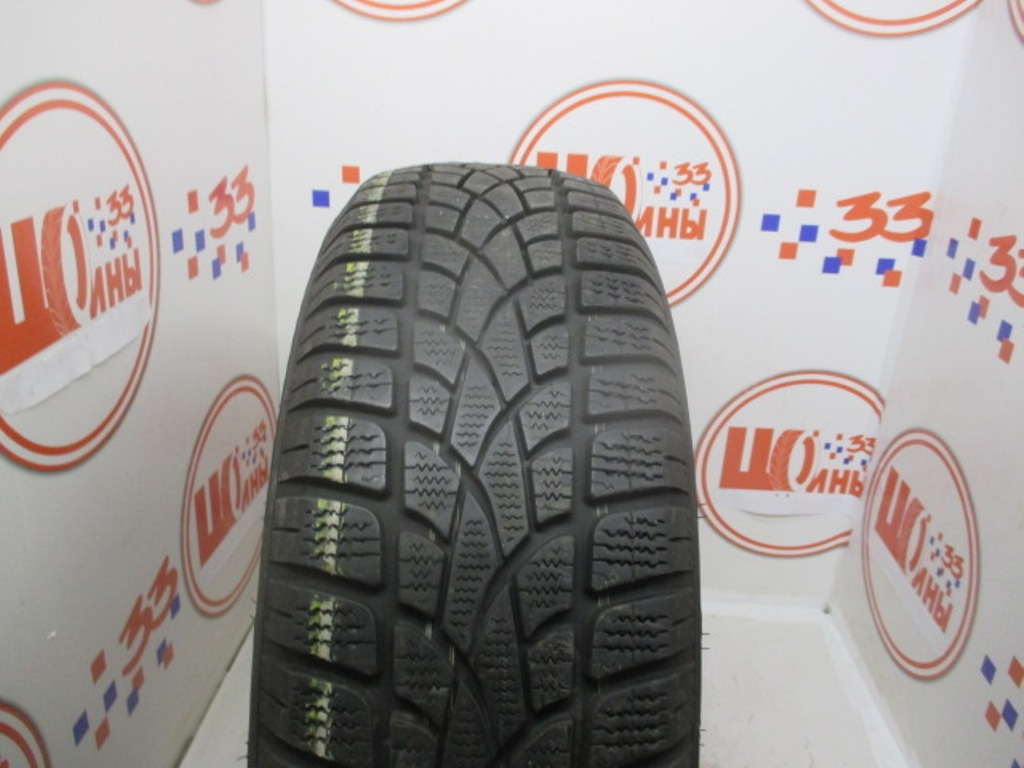 Б/У 195/65 R15 Зима DUNLOP SP Winter Sport 3-D Кат. 2