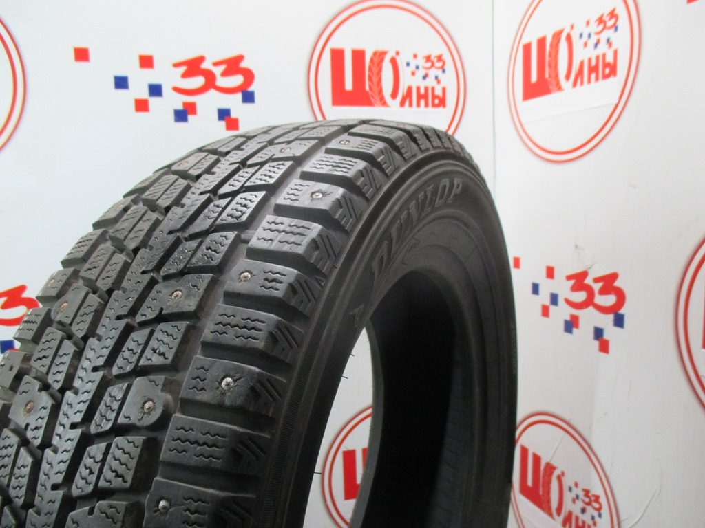Б/У 185/70 R14 Зима Шипы  DUNLOP SP Winter Ice-01 Кат. 4
