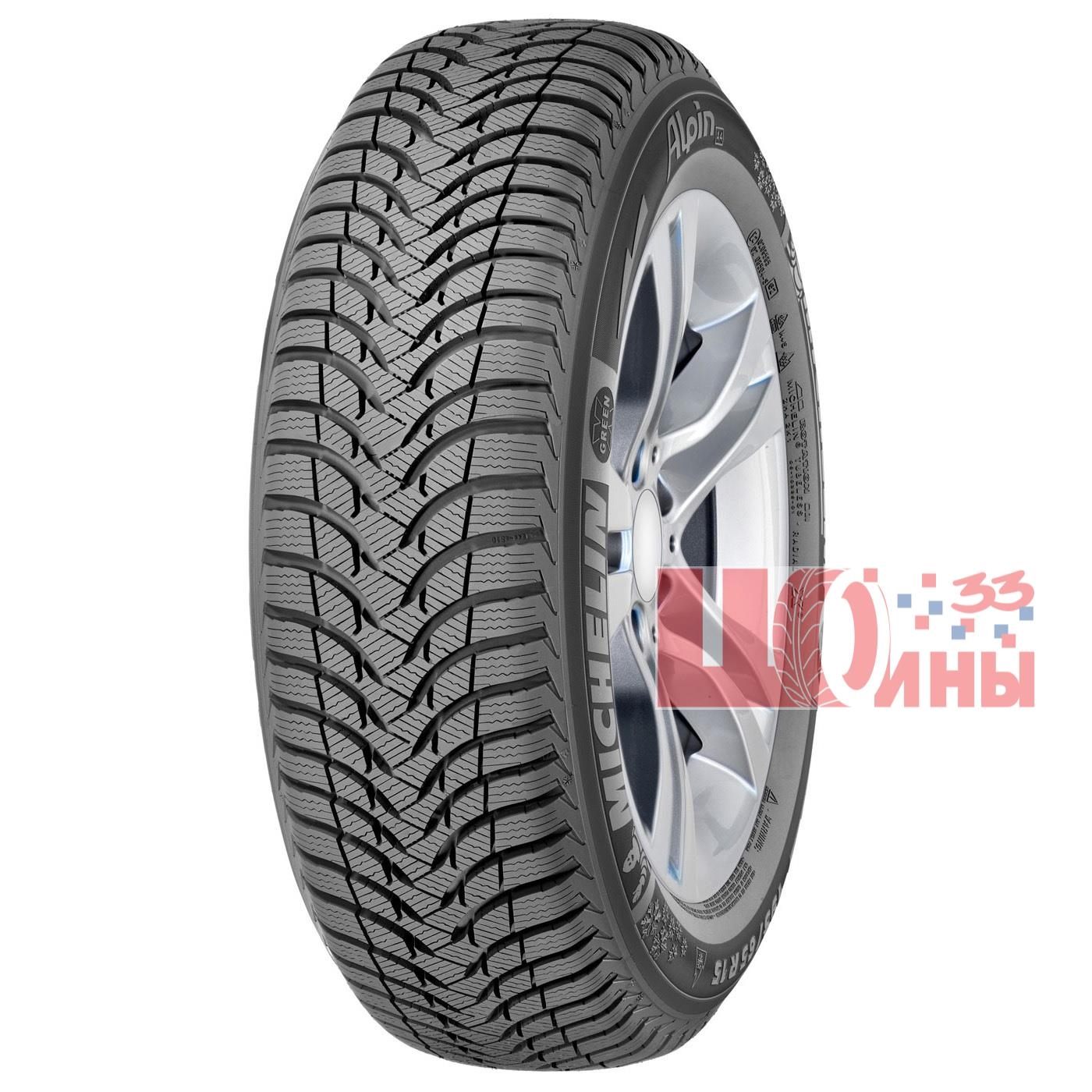 Б/У 205/55 R16 Зима MICHELIN Alpin A-4 Кат. 3