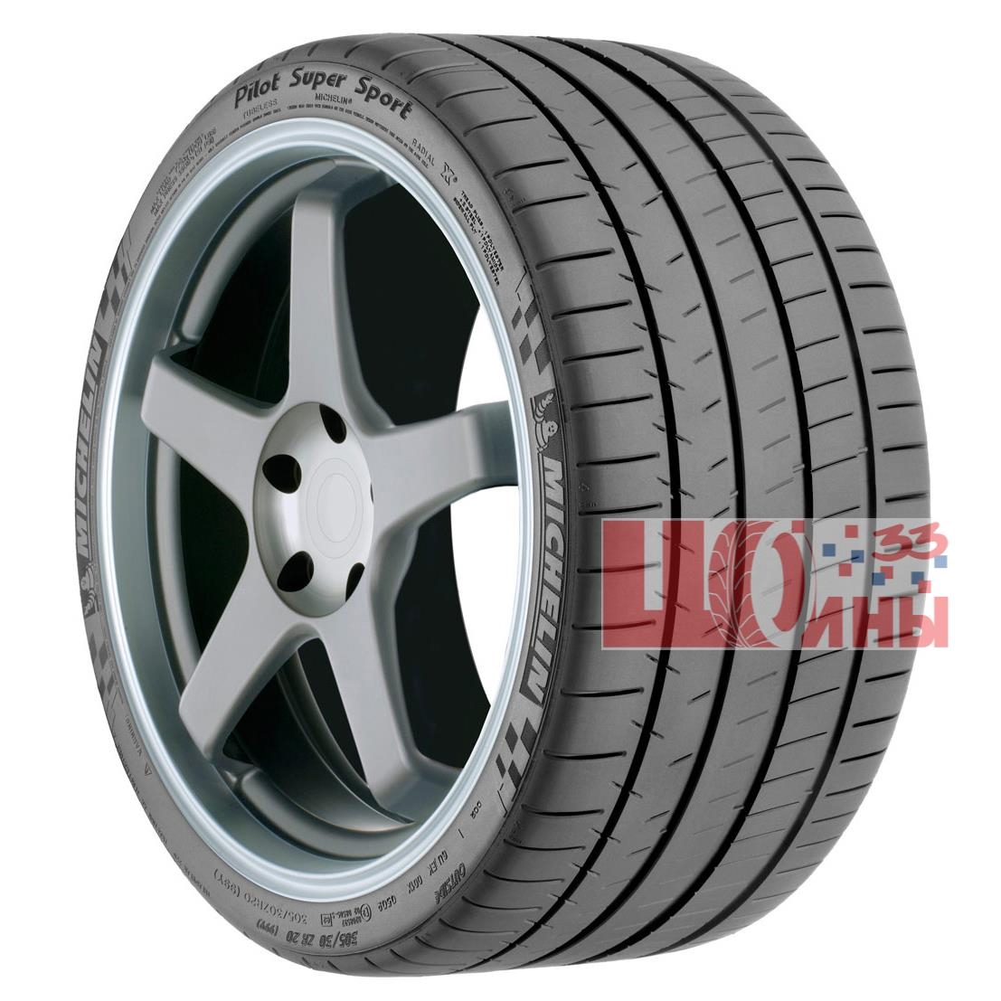 Б/У 295/30 R20 Лето MICHELIN Pilot Super Sport Кат. 3