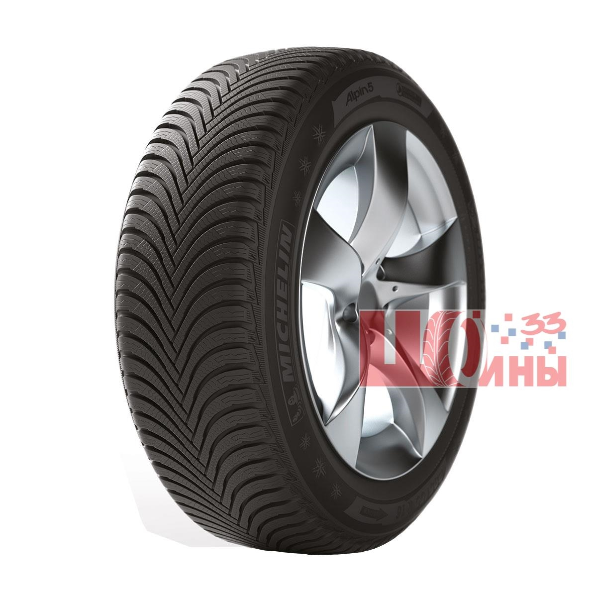 Б/У 225/50 R17 Зима MICHELIN Alpin A-5 Кат. 4