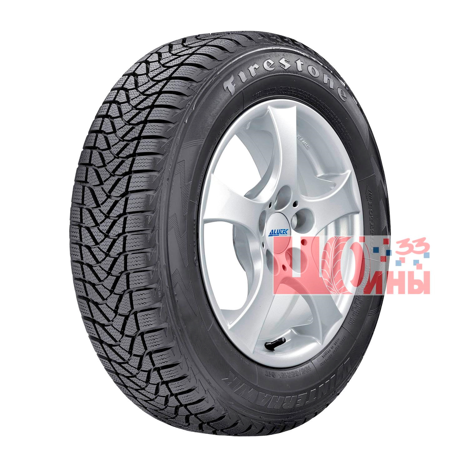 Б/У 195/65 R15 Зима FIRESTONE Winterhawk Кат. 1