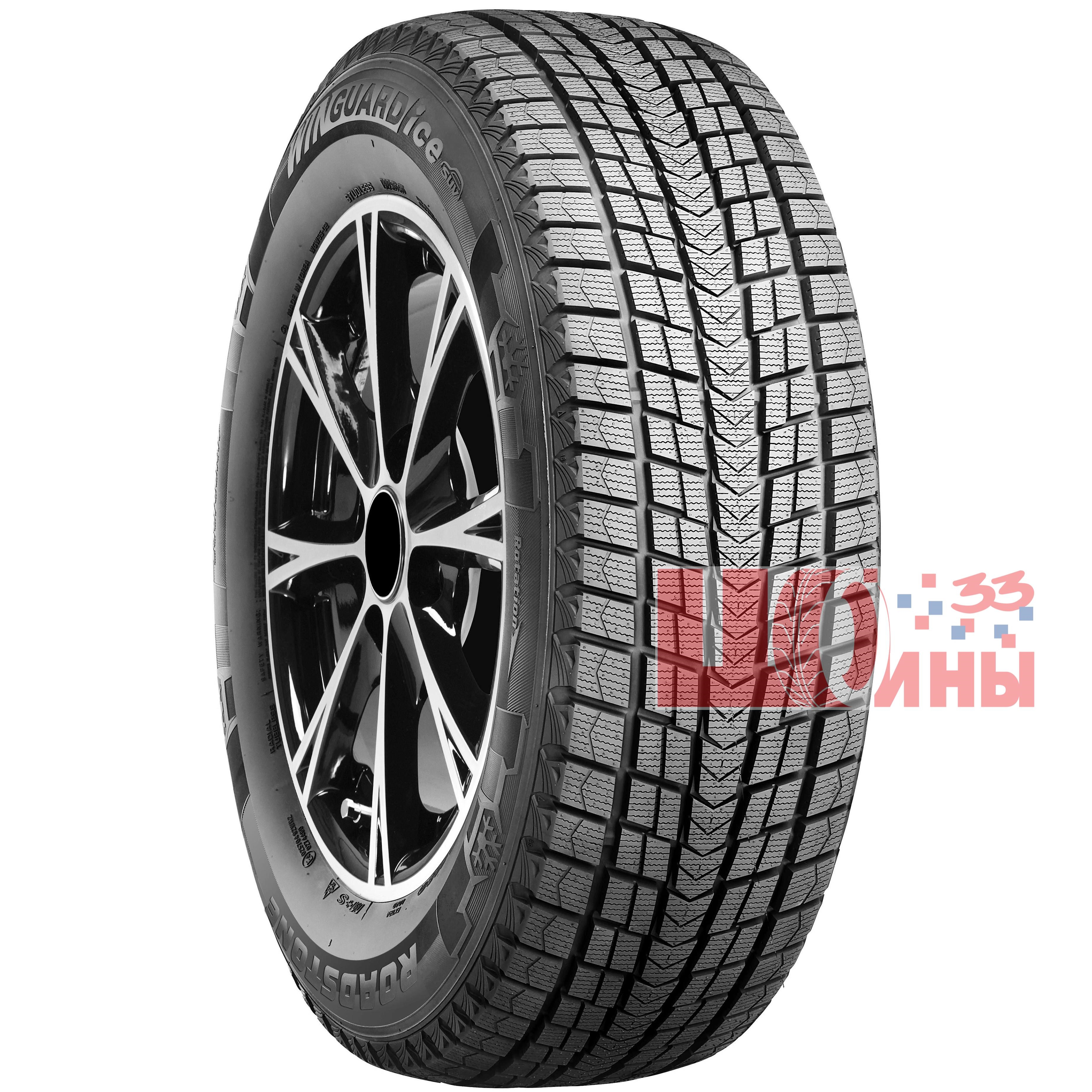 Б/У 195/65 R15 Зима Nexen WinGuard ICE/ ICE SUV Кат. 2