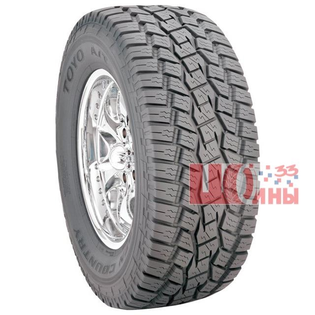 Б/У 265/65 R17 Лето TOYO Open Country A/T Кат. 5